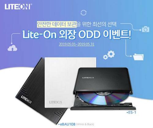 1ba6d4a0db0 저장장치 전문 브랜드 라이트온(Lite-On)의 공식 파트너인 태진금속(대표 안태균)과 ODD 유통 파트너 이선디지탈(대표 정현수)은  라이트온 외장형 ODD 구매자 대상으로 ...