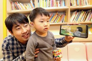LGU+, 어린이 특화 AR 교육 앱 'U+아이들생생도서관' 17일 출시