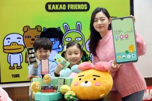 LGU+, 초등생 맞춤형 '카카오리틀프렌즈폰3' 17일 출시