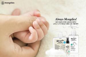 몽디에스, 개인위생 위한 아기손세정제·손소독젤 선보여