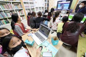 KT, 긴급 돌봄 아동 대상 '비대면 ICT 체험 교육' 진행