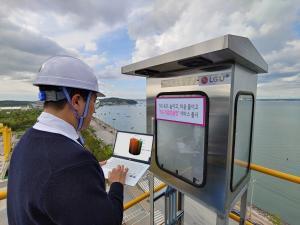 LGU+, '5G 기업전용망' 서비스 출시