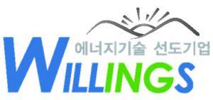 윌링스, 갑진에 통신사 기지국용 배터리팩 2차분 납품 완료