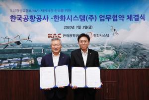 한화시스템·한국공항공사, 에어택시 인프라 사업 개발 MOU