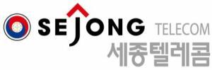 세종텔레콤, 한국철도시설공단 신호설비 개량 공사 수주