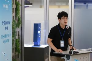 에이치비스미스, 'IBK창공 구로 4기' 기업 선정